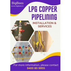 LPG Gas Copper Pipe Lining
